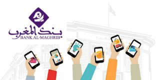 Quelles sont les banques en ligne disponibles au Maroc : notre top 5 en 2020